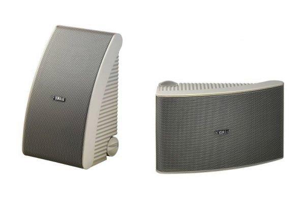 Yamaha NS-AW592 Outdoor-Lautsprecher Weiss Paar