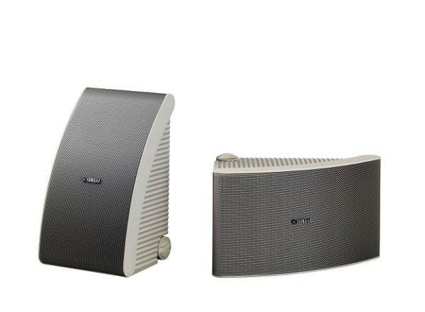 Yamaha NS-AW992 Outdoor-Lautsprecher Weiss