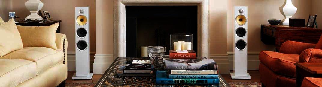 Bowers Wilkins Lautsprecher Lifestyle Bild